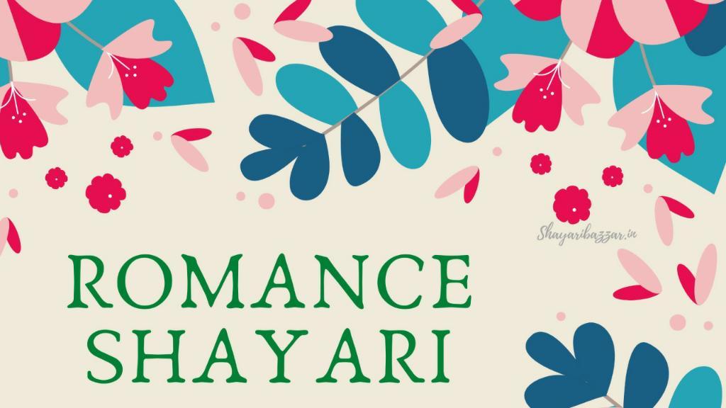 Romance Shayari For Love