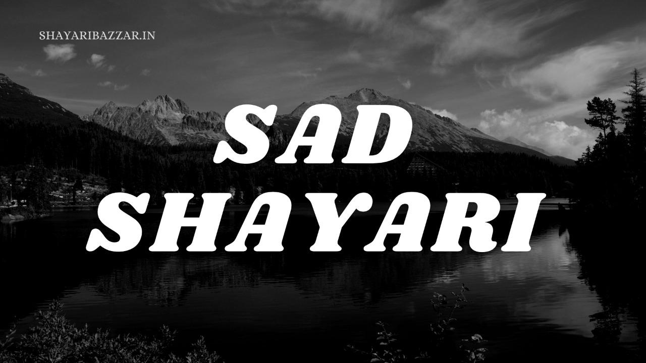 Sad Shayari For Girl