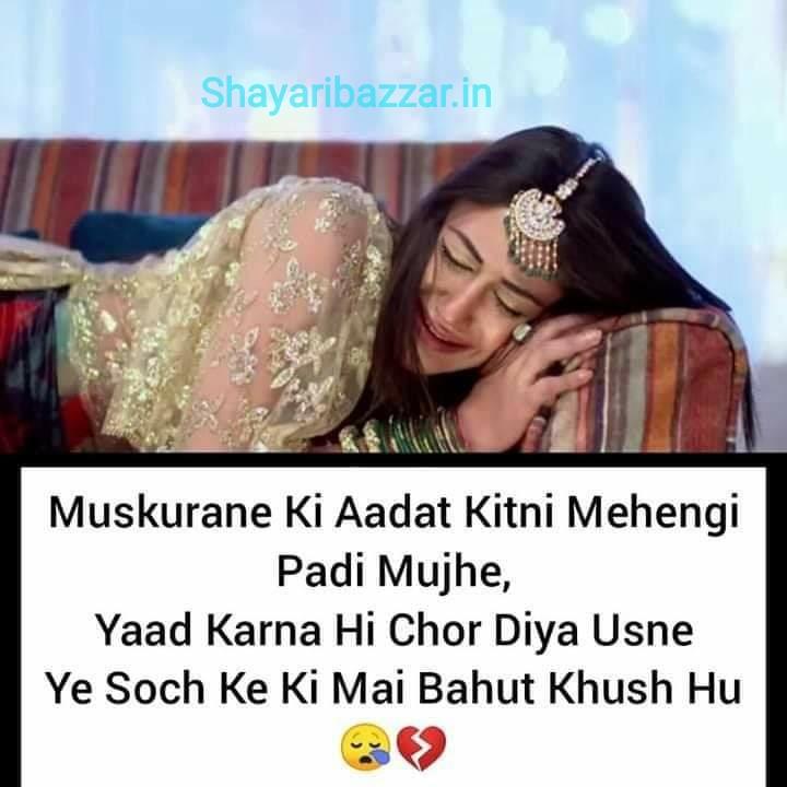 Toote Dil Ki Shayari heart broken shayri